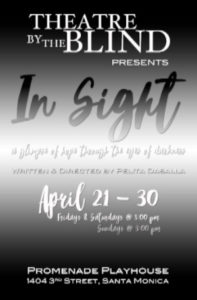 flyer_in_sight
